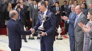 img_premio_artes_ciencias_deporte_ea_ms_n2