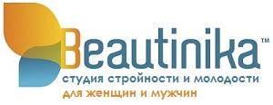 лого Бьютиника — копия